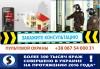 Охрана дома Даниловка, Харьков, монтаж