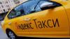 Работа в Yandex такси в свободное время на вашем автомобиле