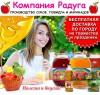 Вкусное яблочное повидло из Бишкека
