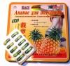 Советы для похудения предлагает аптека, это тайская, Минус кг,