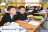 Скорочтение на казахском языке в мае