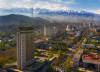 Городская прописка в Алматы