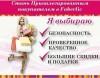 Бесплатная регистрация в Фаберлик