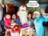 Дед Мороз и спектакль на дом в школу или садик