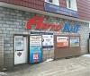 АВТОКИТ автозапчасти и аксессуары на ВАЗ и иномарки