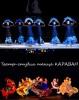 Обучение фламенко, цыганскому и восточному танцам, кунг-фу, цигун