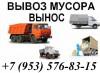 Вывоз строительного мусора в Нижнем Новгороде