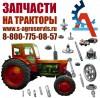 Соединительная муфта для тракторов