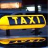 Лицензии (разрешения) для работы в такси.
