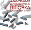 Производство квадратной стали