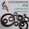 Изготовление манжет из полиуретана запорожье сидж