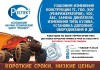 Регистрация изменений в автомобиле г. Абакан