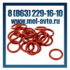 Кольца резиновые o ring