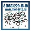 Кольца уплотнительные резиновые для гидравлических устройств