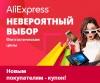 Оптовичка. Рус: рекламная площадка для продавцов товаров и услуг