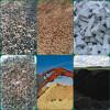 Песок, щебень, кирпич, керамзит, чернозём, перегной, вывоз мусора