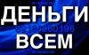 Займ под залог квартир в Москве за день