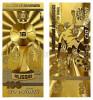 Золотые сувенирные банкноты 100 штук чемпионат мира по футболу