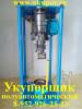 Укупорщик полуавтоматический для алюминиевого колпачка СПА-18-31