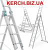 Прокат и продажа лестниц и стремянок в Керчи