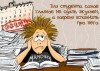 Экзамен по высшей математике онлайн
