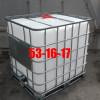 Продаются пластиковые ёмкости б.у. (еврокубы) 1000 литров.
