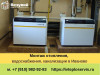 Пять причин заказать монтаж систем отопления в компании Везувий