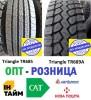 Грузовые шины с бесплатной доставкой, без предоплаты
