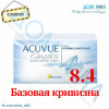 Acuvue Oasys With Hydraclear Plus ( БК 8.4)