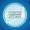 """""""Atomy"""" - корейская компания"""