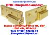 Зажим контактный НН М33*2 (М33x2) для ТМ (ТМГ) 1000 кВА