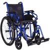 Прокат инвалидных колясок в Минске.