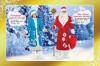 Костмы деда мороза, снегурочки и другие карнавальные наряды к рождеств