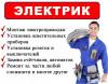 Свадебная видеосъёмка в Усть-Каменогорске