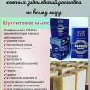 Казахстанский Супер проект