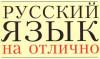 Русский язык. Подготовка к ЕНТ. Сочинения