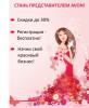 Avon-Бесплатная регистрация по всему Казахстану