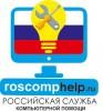 Компьютерная помощь, ремонт компьютера, выезд мастера Новосибирск