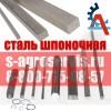 Квадрат сталь 40х