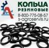 Размеры колец круглых резиновых