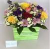 Доставка цветов и подарков по КМВ: Пятигорск, Ессентуки - Rus-Butik.ru
