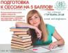 Заказать, написать курсовую, дипломную работу, реферат и др.