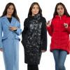 Пальто, куртки, плащи и ветровки - верхняя женская одежда оптом