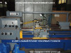 Капитальный ремонт токарного оборудования 16К20,16В20,16К25, ТС70, МК6