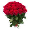 Цветы оптом Волгоград