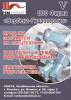 Диагностика и капитальный ремонт гидрооборудования, гидросистем