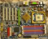 Материнская плата gigabyte GA-8IK1100