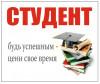 Заказать дипломную работу в Дмитрове недорого