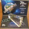 Стекло органическое техническое марок ТОСП и ТОСН