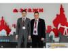 Агентство недвижимости №1 в России ищет новых партнеров на